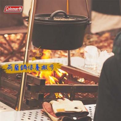 蘭鍋開鍋+養鍋撇步