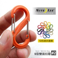 S-BINER Plastic S 型雙面塑膠扣環 #2