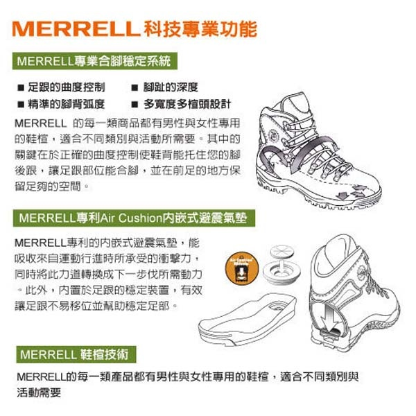 MERRELL ML24573  男Gore-Tex戶外健走鞋
