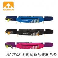 Lightspeed 補給防波腰袋包帶 NA4803