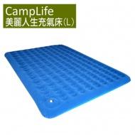 OutdoorBase 台灣 美麗人生充氣睡墊 24127 L 床墊 非自動充氣床墊
