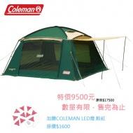 Coleman 圓頂透氣網屋400 CM-7185 可與帳篷連接