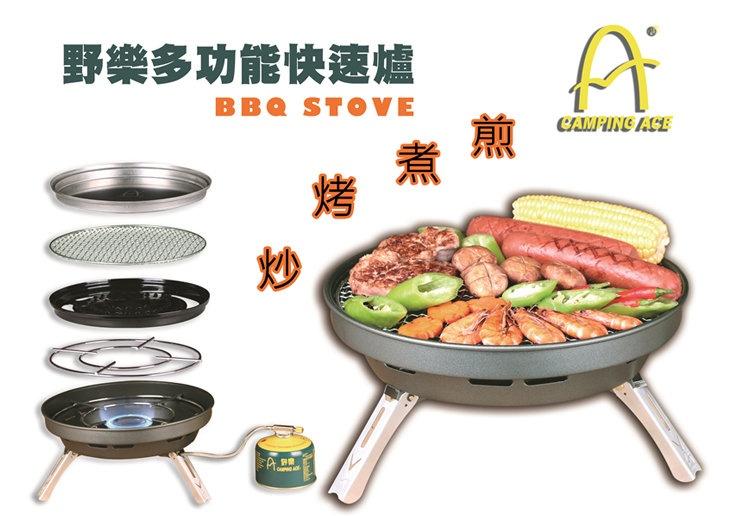 多功能燒烤爐/露營瓦斯爐 送耐重爐架/電子點火/烤肉刷/收納袋ARC-2021