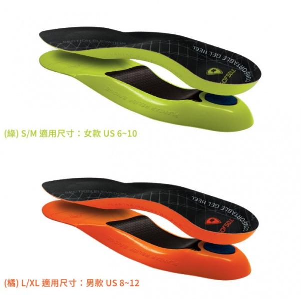 SOFSOLE 美國  Plantar Fascia 筋膜舒緩鞋墊 防腳痛 護足 S1339