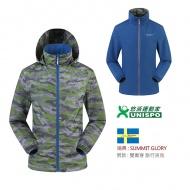 SUMMIT BG155 男款 雙面穿夾克 靜謐藍/灰綠迷彩