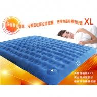 野樂 ARC-299KXL 童話世界充氣床XL(送床包及電動幫浦)