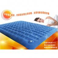 野樂 ARC-299M 童話世界充氣床M