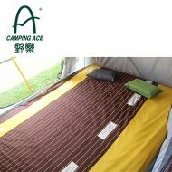 野樂 ARC-299XLB 童話世界柔細保潔床包XL