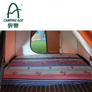 野樂 ARC-299LB 童話世界柔細保潔床包L