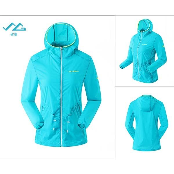 SUMMIT GG307 女式戶外休閒登山皮膚衣外套-雀藍