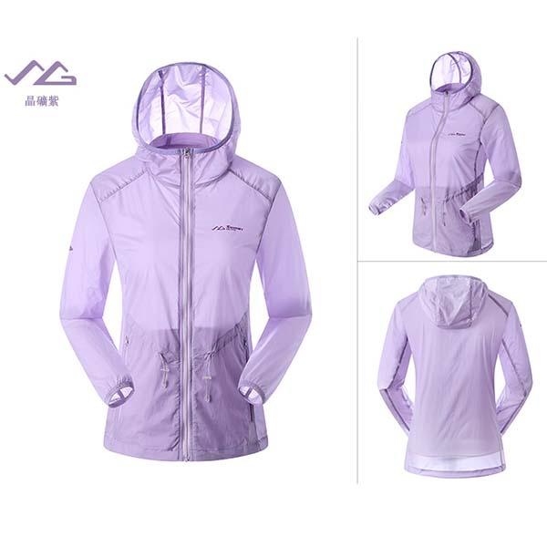 SUMMIT GG307 女式戶外休閒登山皮膚衣外套-晶礦紫