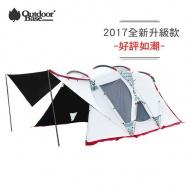 Outdoorbas 彩繪天空-鋁合金歡樂家庭帳.一房一廳帳篷 -23045