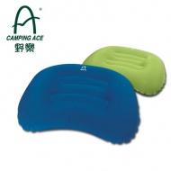 野樂 ARC-231 超輕多功能枕頭
