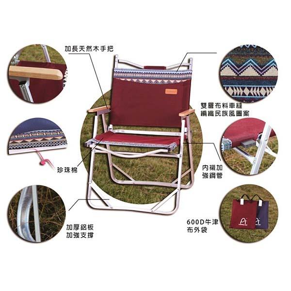 野樂 ARC-812 鋁合金摺疊椅