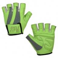 WELLFIT 海力士女款健身手套 蘋果綠 WF05001515