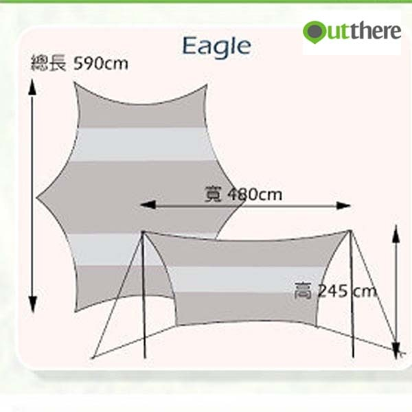 Outthere-蝶型大天幕帳Wing-Eagle-AW00201-橘色
