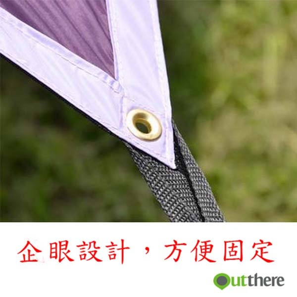 Outthere-蝶型大天幕帳Wing-Eagle-AW00209-紫色