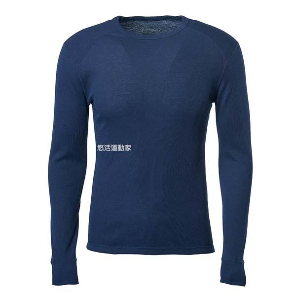 WILDLAND H2666-72 男Highest彈性圓領保暖衣 深藍色