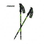 FIZAN   FZS19.7101 超輕三節式健行登山杖組(2入) 綠