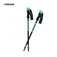 FIZAN   FZS19.7103B 超輕三節式健行登山杖組(2入) 藍