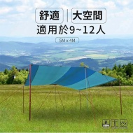 OUTDOORBASE 21287 大草原大方天幕