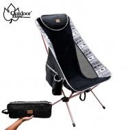 OUTDOORBASE 舒適可躺納米兩段式鋁合金高背椅 25674