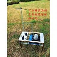行動廚房 燈架+廚具掛置架 KI1801-006